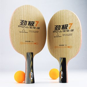 DHS Table tennis racket PG7 POWER G7(without box) pure wood ply 7 for rackets blade ping pong bat paddle T190927