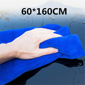 60*160cm Car Wash Towel Cloths Cleaning Duster Microfiber Car Wash Extra Soft Towel