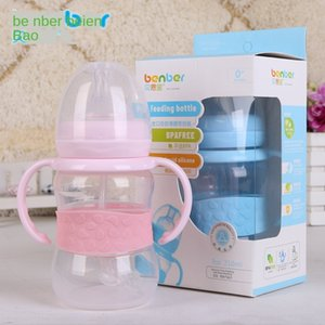 Beienbao 210ml wide-caliber anti-slip belt Milk milk baby wide-caliber feeding bottle PP feeding bottle 7122