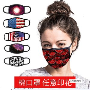 Pure cotton printed mask star type men and women can insert filter can be washed