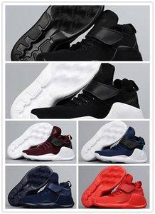 كل مصمم أحذية أسود الاطفال كوزي الأطفال بنين بنات أحذية كرة السلة Zapatos الشقي أعلى عال حذاء رياضة الجري الحجم Eu28-35f4f1 #