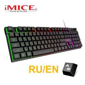 omputer & Office Wired Gaming Keyboard Mechanical Feeling Backlit Keyboards USB 104 Keycaps Russian Keyboard Waterproof Computer Game Key...