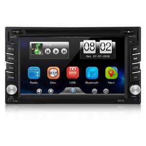 "VETOMILE 더블 2 DIN HD 6.2 ""터치 스크린 자동차 DVD 플레이어 GPS 토 Nav 스테레오 라디오"