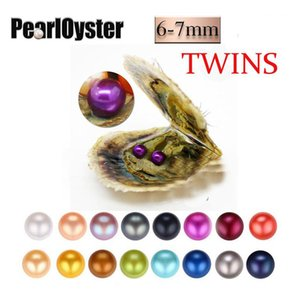 2019 Wholesale 27 Colors 6-7MM natural Twin Pearls in Saltwater Oysters Akoya Oysters with Double Pearls Inside Love Wish Pearl Gifts