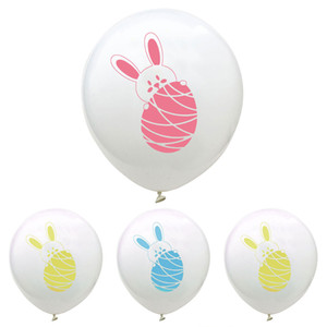 100pcs / lot Paskalya 12 inç 2.8g Karikatür Tavşan / Easter Egg Lateks Balon Festivali Parti Kutlama Dekorasyon