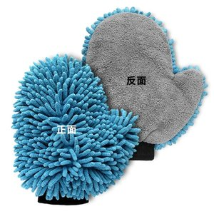 Car wash gloves rag bear palm plush car special Snowneal hand wipe set does not hurt the paint beauty tool