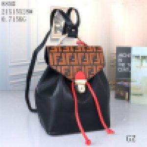 Top Quality FF Designer Backpack Women Brand Handbags Girl Waistbag Shoulder Bags Casual Cross Body Designer Purse Wallet 2070204H