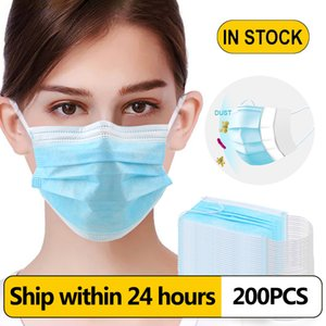 Disposable Mouth Masks 3-Layer Dustproof Face Mouth Masks PM2.5 Safety Face Care Elastic Men and Women Masks