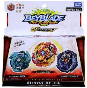 TakaraTomy Beyblade Burst fafnir B127 CHO-Z VALKYRIE.Z.Ev with launcher Bayblade be blade top spinner Toy for Children B149 B155 Y200109