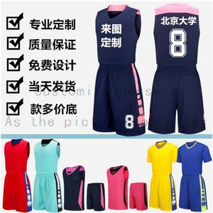 사용자 임의의 이름을 그림으로 임의의 수의 남성 여성 레이디 청소년 키즈 남자 농구 유니폼 스포츠 셔츠 당신은 B066를 제공