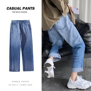 Straight Jeans Men's Fashion Retro Letter Printing Casual Jean Pants Men Streetwear Loose Hip Hop Denim Trousers Mens M-5XL