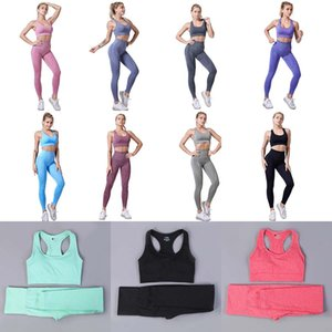 Transparente 2 femmes Piece Yoga Set Vêtements de sport Sets Leggings Fitness + Gilet Costume Sport Femmes Survêtement Active Wear Vêtements de maternité M1706