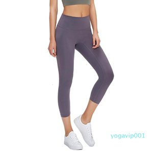 2020 new no embarrassment line nude yoga pants sexy slim high waist hip lifting Capris women's casual fitness Leggings