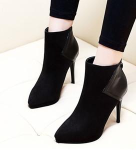 Nueva Llegada de la Venta Caliente Especiales Super Moda Influx Custom Martin Cowgirl Handsome Plus Velvet Stiletto Heels Botines EU34-39