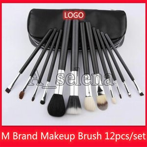 유명한 M 브랜드 메이크업 브러쉬 12PCS / 설정 블러쉬 브러쉬 눈썹 홍당무 메이크업 도구 염소 헤어 메이크업 브러쉬 고품질