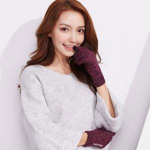 Gants Mode-chaud à tricoter des gants tactiles gants de conduite de laine antidérapage jxj-128 D18110806