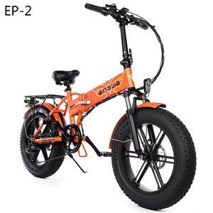 bicicleta eléctrica plegable 20 * 4.0inch eléctrica de gran alcance 500W bicicletas de montaña 48V12.5A batería e moto de nieve Bicicleta eléctrica e moto