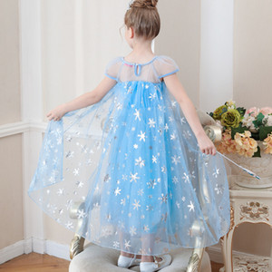 Girls princess gown dress sequins cape long sleeve dress Lace splicing outfits photo props costume party skirt