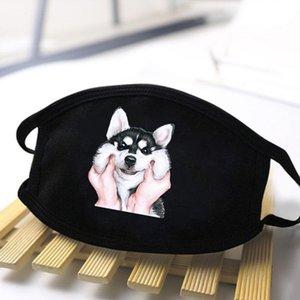 Alta qualidade Dustproof Boca-Muffle máscara máscaras preto engraçado Imprimir Mens Máscara Streetwear Casual Máscara lavável Men SXuBI