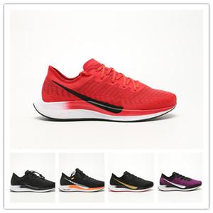 2020 aire nuevo ZoomX Pegasus Turbo 2 hombres y mujeres del diseñador de zapatillas de deporte corrientes Wmns XX malla transpirable zapatos corrientes de los deportes de lujo sneakers36-45