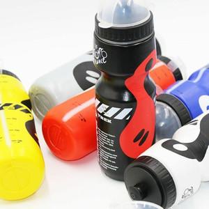 650мл Горный велосипед Велоспорт воды Drink Bottle + Держатель Кейдж Портативный Бутылки Кубок Холдинг Полка