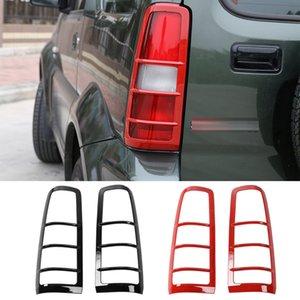 Tail Light Car Guardia auto lampada di coda della copertura ABS deocration copertura per Suzuki Jimny 2007-2017 Accessori auto Interni