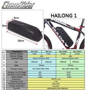 MXUS eléctrico kit de conversión de la bici ebike de 36V 250W 48V 350W parte posterior del frente del casete de buje del motor Hailong batería Pantalla LCD