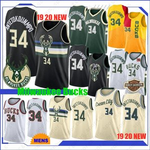 NCAA 34 Maillot Koleji Giannis Antetokounmpo Retro Mor 34 Ray Allen 6 Eric Bledsoe Erkekler Gençlik Basketbol Forması