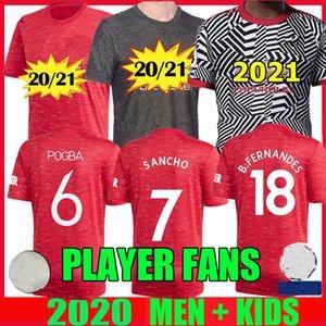 توحدت لاعب نسخة 2020 2021 FC مانشستر سانشو لكرة القدم بالقميص B. FERNANDES POGBA قمصان كرة القدم الدفاع عن النفس UTD 20 21 زي رجل أطفال
