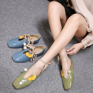 Goddess2019 Jahre 19 Guten Morgen! Chalaza Green Flache Schuhe Square Ballet Mary Jane Single Schuh