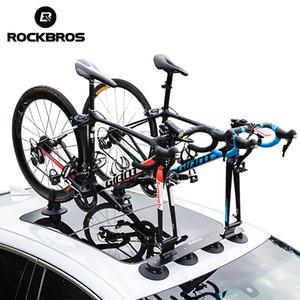 rockbros دراجة رف شفط رفوف الدراجة سيارة سقف أعلى الناقل التثبيت السريع الدراجة سقف الرف المواضيع المتميزة ملحق طريق جبلي