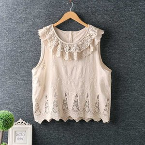 2020 new summer fresh lace embroidery cotton pullover vest loose top vest for women