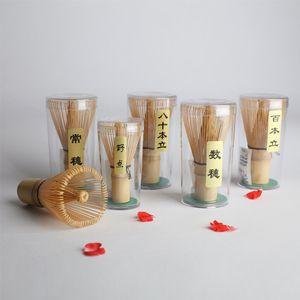 Bambus Teebesen japanische Zeremonie Bambus Matcha Praktische Powder Whisk Kaffee Grüner Tee Bürste japanische Teebesen Pinsel Scoop