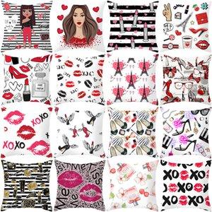 립 키스 베개 45x45cm 소프트 복숭아 피부 베개 커버 발렌타인 데이 웨딩 홈 인테리어 베개 케이스