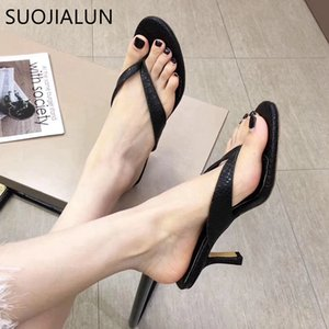 SUOJIALUN 2019 Brand Slipper Summer Outdoor Sandal Slip On Flip Flop Ladies Thin High Heels Slides Elegant Women Shoes Y200628