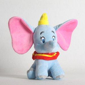 1pcs 15-25cm Cute Dumbo Plush Toy Doll Elephant Clip Pendant Keychain Soft Stuffed Animals Toys for Kids Children Xmas Gifts