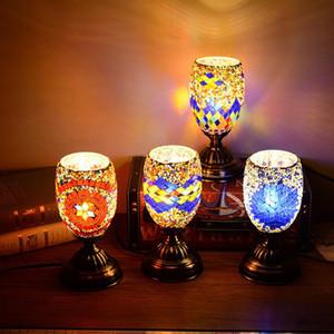 지중해 로맨틱 레트로 스타일 바 스터디 룸 데스크 램프 터키의 모자이크 램프