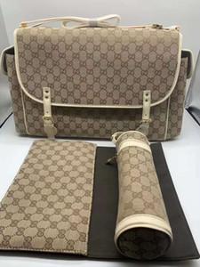 최신 아기 간호 기저귀 가방 패션 아기 베베 엄마 가방 3PCS 세트 가방 + 변화 매트 + 탄산 음료 홀더
