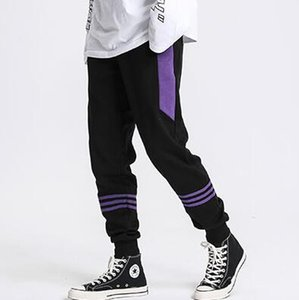 Мужские брюки Jogger Streetwear Hip Hop Спортивные брюки мужские мужчины Спорт Pant Joggers sweatpant