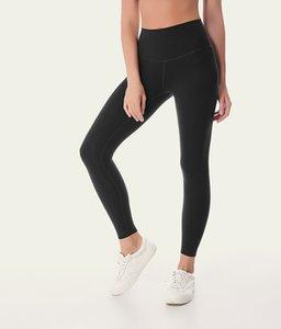 LU-02 Leggings Hohe Taille Hautfreundlich Gesamt Yoga Hosen Gymnastik Kleidung Frauen Solide Farbe Lauf Fitness Strumpfhosen