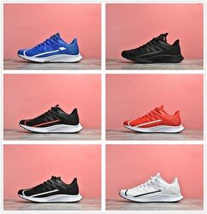 2019 новый ТОП Zoom Rival Fly shoe Zoom Fly SP Vaporfly 4% Odyssey React 2 размер us7-us11 с коробкой