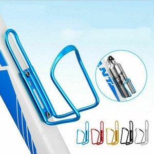 Ultra Light Bike Bicycle Cycling Drink Water Bottle Holder Aluminum Alloy Cages