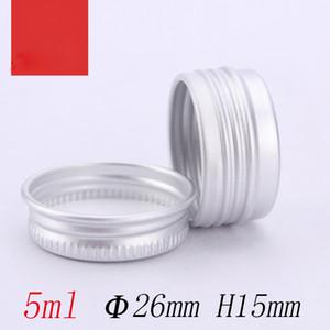 5G / 5ML пустые алюминиевые косметические контейнеры корпус для хранения чехол для губ бальзама банка олова кремниевая мазь крем для рук упаковка коробка