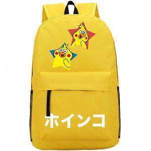 Poinko рюкзак Parrot brother day pack Веселая школьная сумка Docomo Мультипликационный рюкзак Печать рюкзак Спортивная школьная сумка Открытый рюкзак