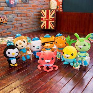 Original 8 charactes Octonautas Barnacles Plush Doll 10 polegadas dos desenhos animados Kwazii Peso Shellington Dashi Professor Inkling Tweak Stuffed Boneca