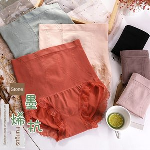 Seamless body shaping high waist warm Palace belly ladies waist graphene crotch Warm underwear Underpants underpants lace briefs