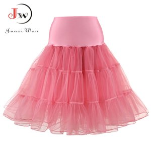 Tulle Skirts Womens Fashion High Waist Pleated Tutu Skirt Retro Vintage Petticoat Crinoline Underskirt Faldas Women Skirt saia Y200704