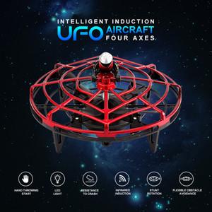 Интеллектуальные Индукционная UFO Четыре ось самолета Жест Sensing Aircraft Drone Интеллектуальных Sensing Индукционная UFO Инфракрасный датчик игрушка Новый год