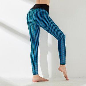 2020 Sexy Yoga Pants Ladies Digital Printed Stripe Gradual Yoga Pants Push Up Elasticity Running Fitness Leggings Tight Trouser