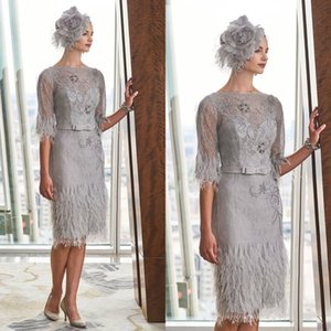 2021 Elegant Mother of the Bride Dresses 3 4Long Sleeves Knee-Length Evening Gowns Custom Made Lace Appliques Feather Wedding Guest Dress